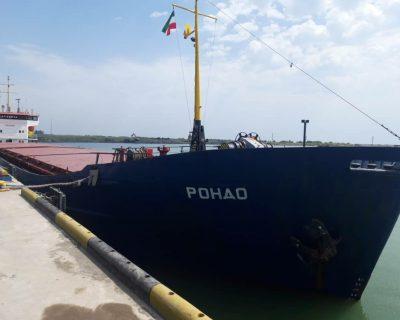Urea by vessel